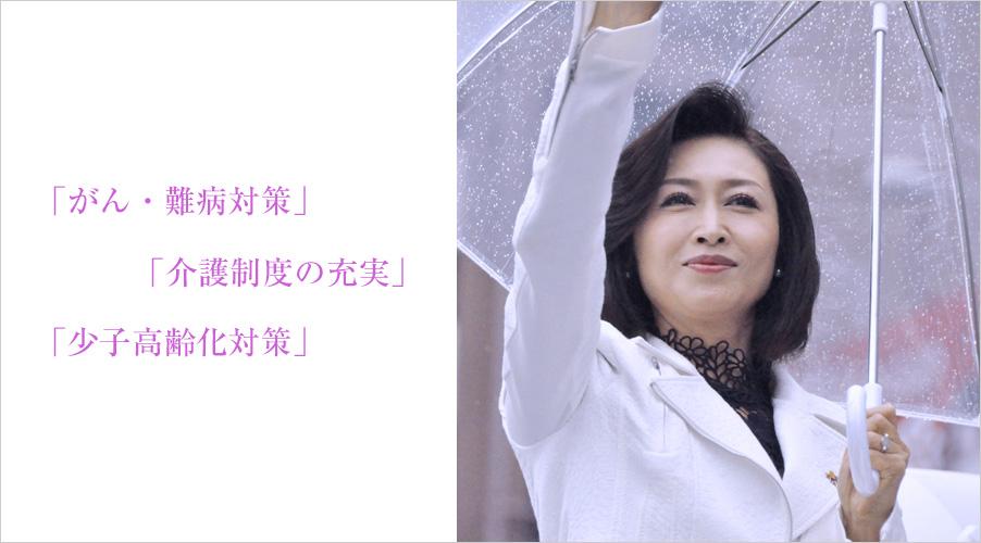 三原じゅん子の画像 p1_4