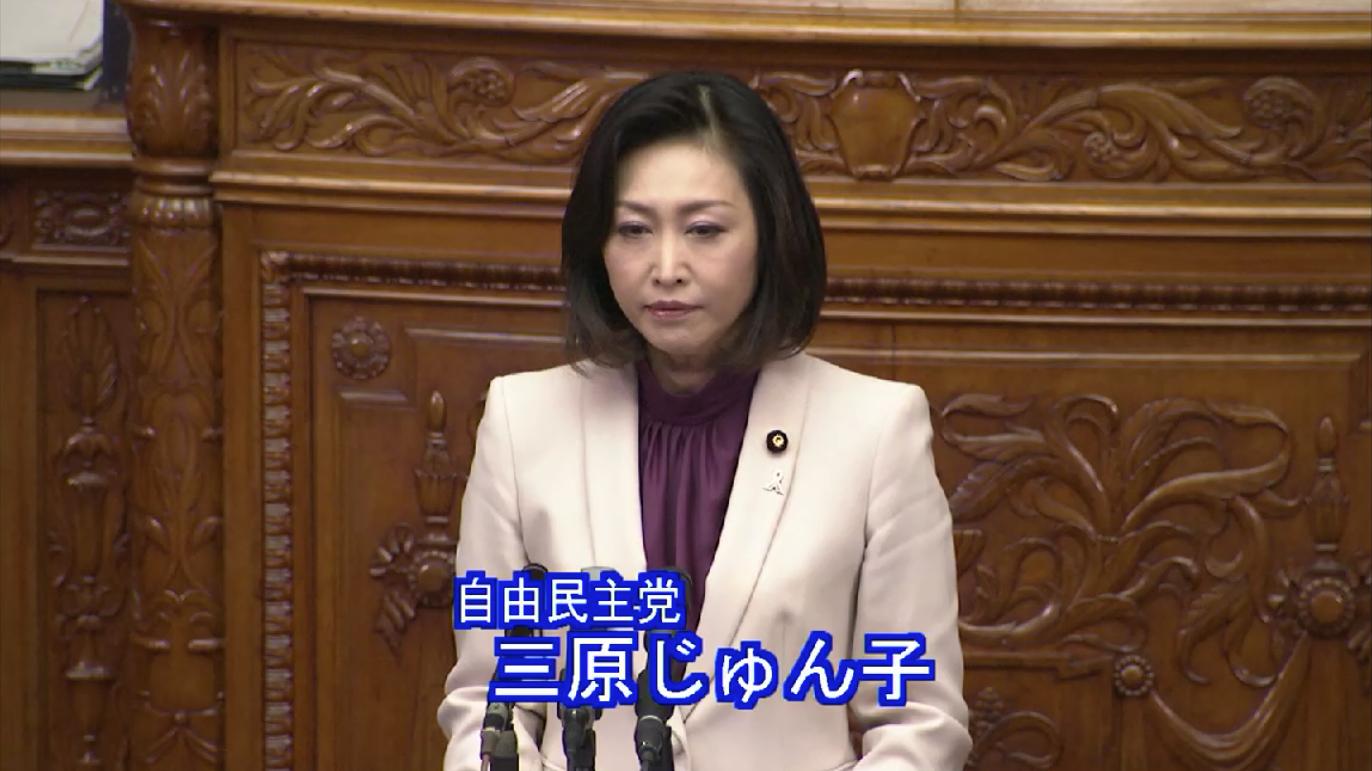 2013年12月5日 岩城光英議院運営委員長解任決議案