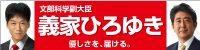 yoshiie_200x50